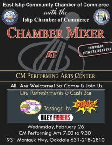 Chamber Mixer @ CM Performing Arts